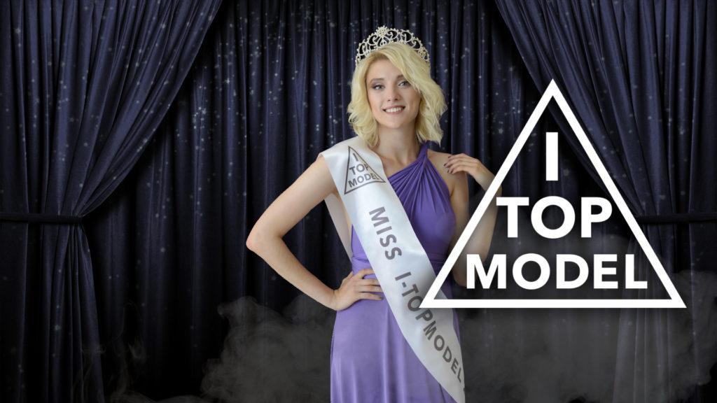 ПОБЕДИТЕЛЬНИЦЫ I-TOPMODEL 2018